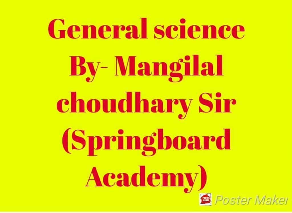 General Science Notes by Mangilal choudhary Sir in Hindi PDF