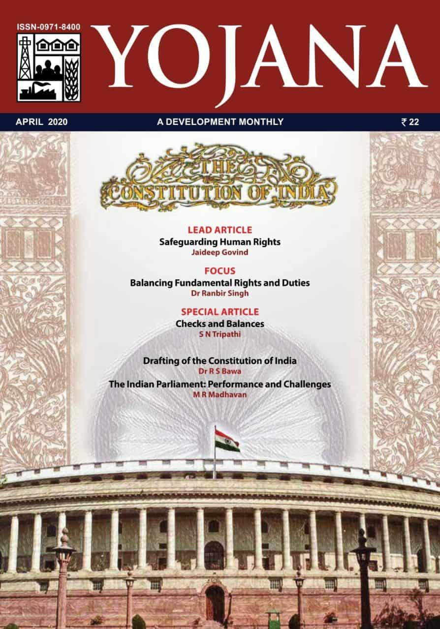 Yojana Magazine April 2020 PDF Download - Pavithran.Net