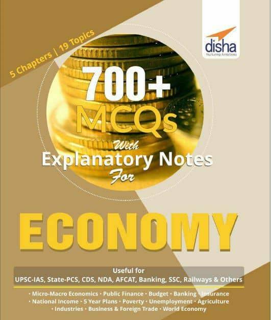 Disha Economy MCQ Book pdf