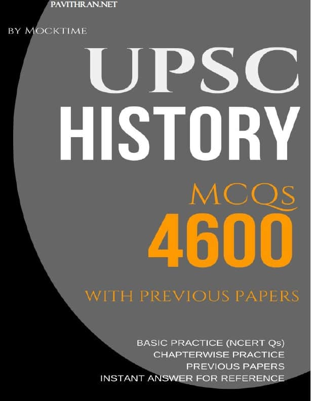UPSC History 4600 MCQs with Previous Papers