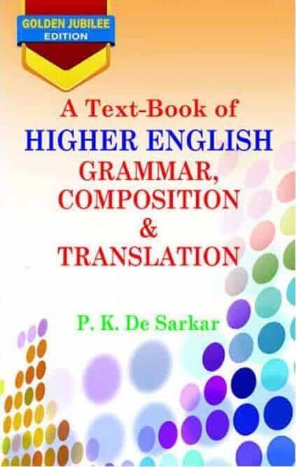 PK De Sarkar English Grammar Full PDF