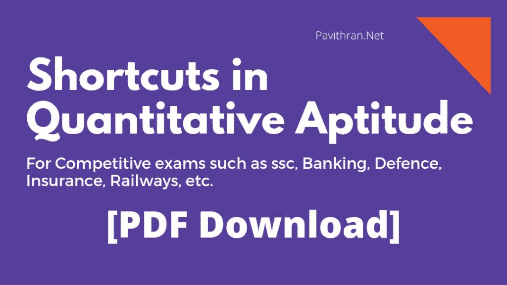 Shortcuts in Qnatitative Aptitude PDF Download