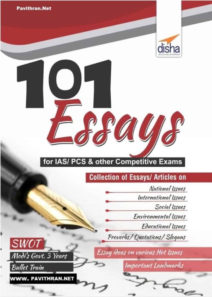 101 Essays PDF Download by Disha