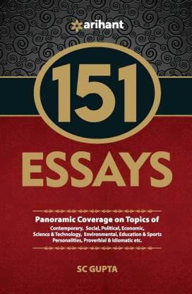 151-essays-SC-Gupta-PDF-Download