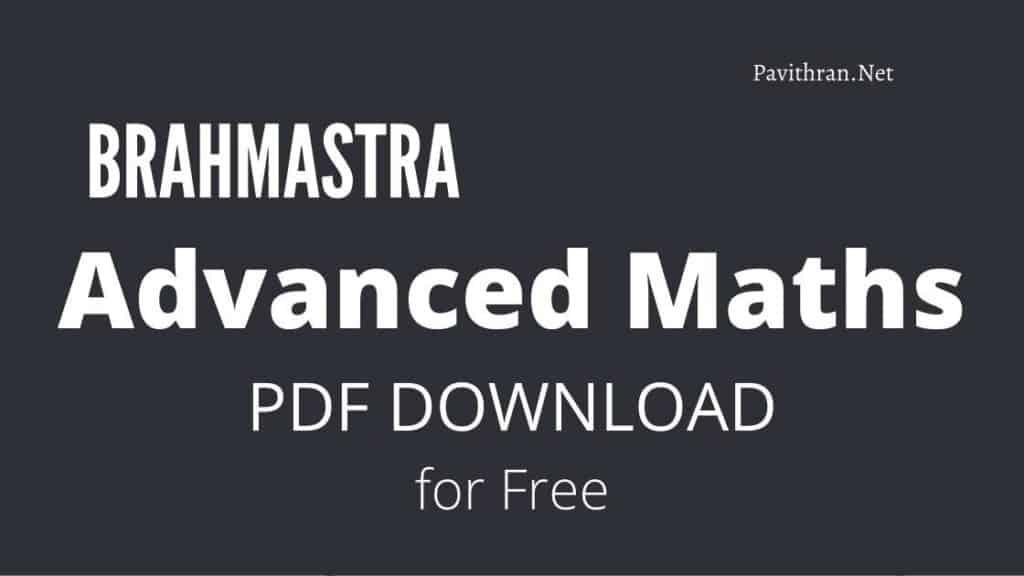 Brahmastra Advanced Maths PDF Download
