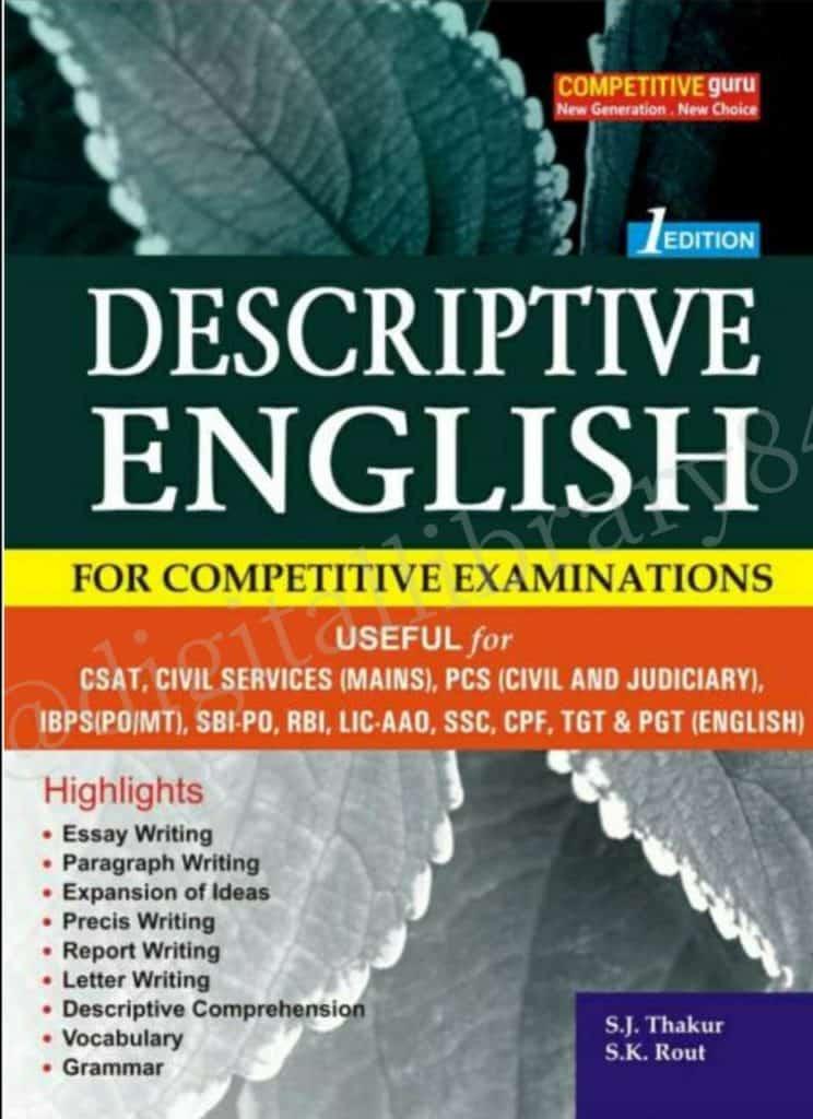 Descriptive English for Competitive examinations PDF Download