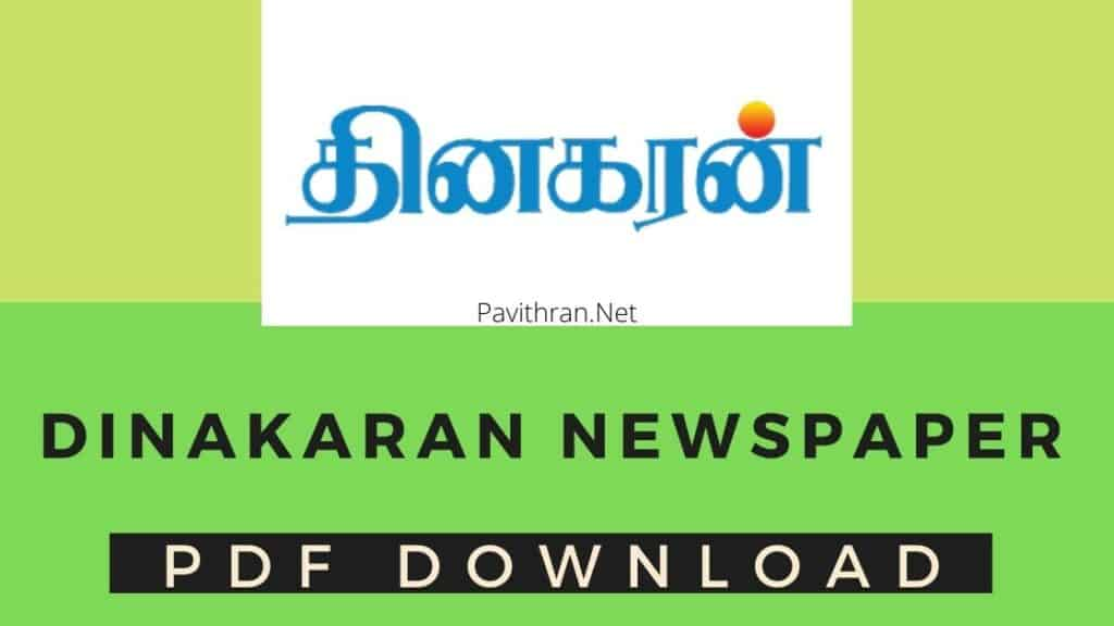Dinakaran Newspaper Today PDF Download