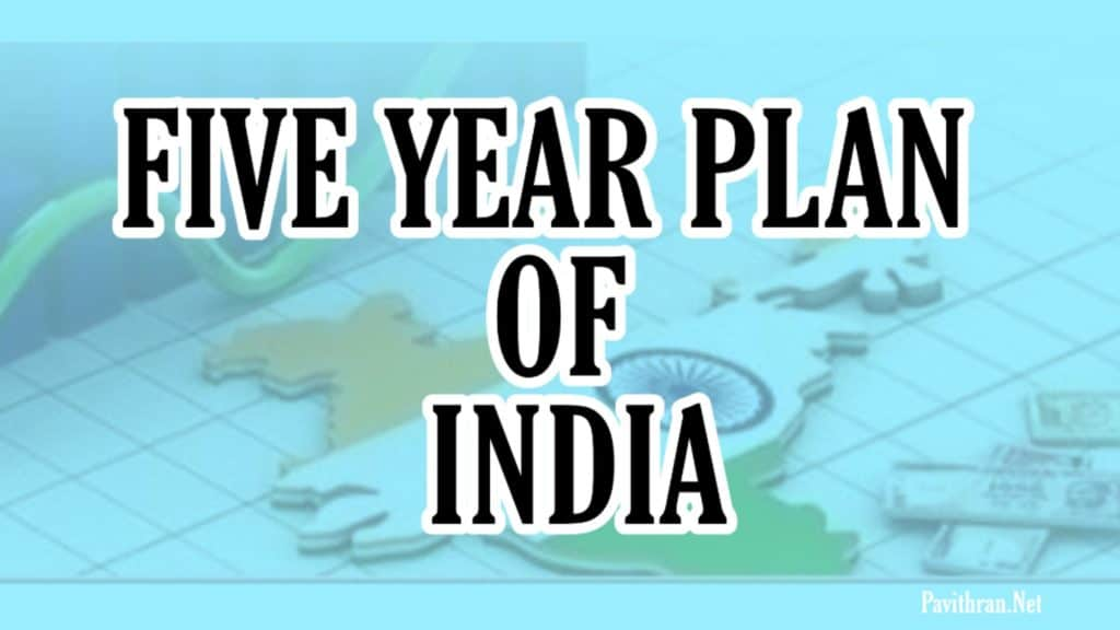 Five Year Plan of India PDF Download