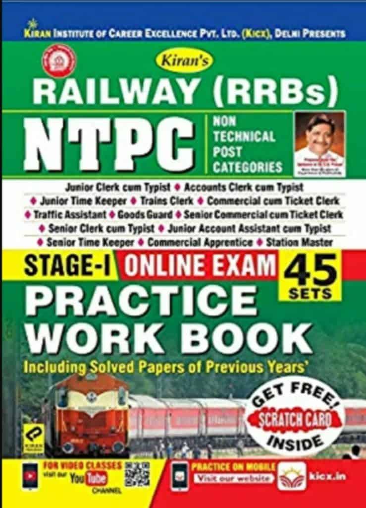 Kiran Railway NTPC Practice WorkBook PDF Download