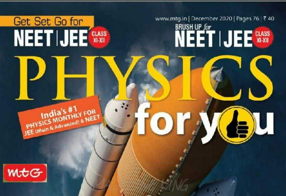 MTG Physics for You PDF Download for JEE Mains & Advanced