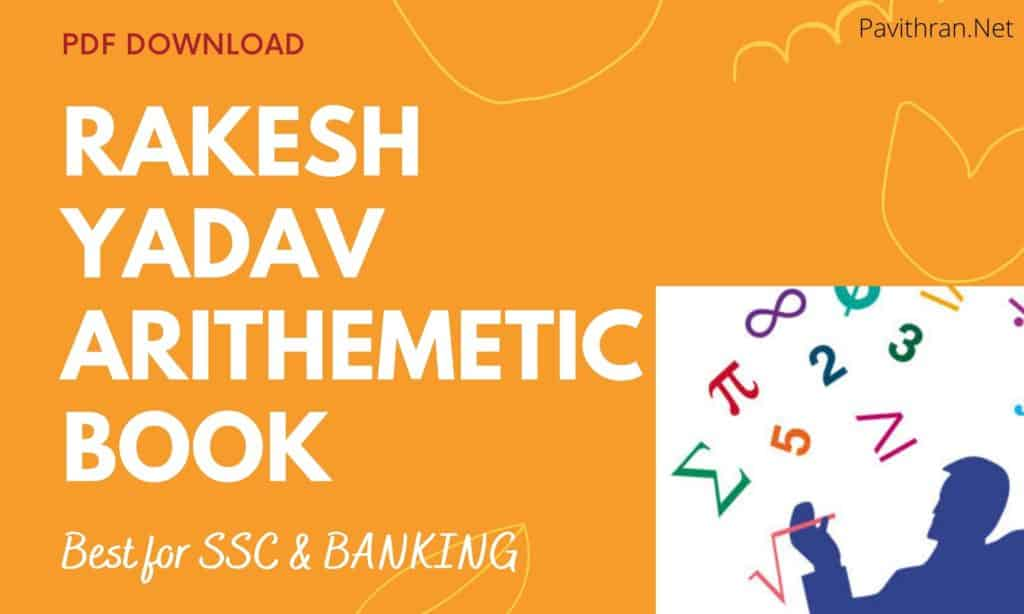 Rakesh Yadav Arithmetic Maths PDF Download