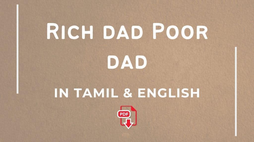 Rich Dad Poor Dad Tamil Book PDF Download