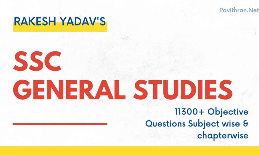 SSC General Studies by Rakesh Yadav PDF Download