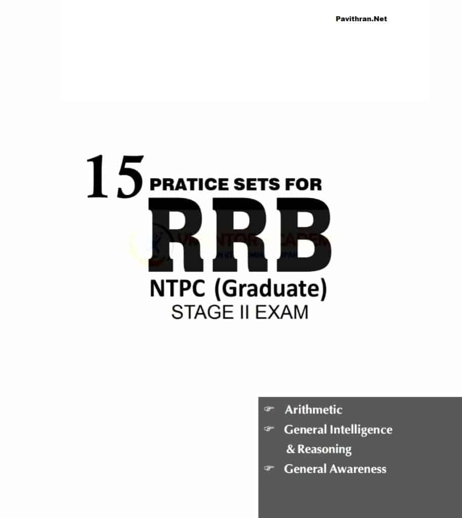 15 Practice Sets for RRB NTPC Stage-2 Exam PDF by Disha
