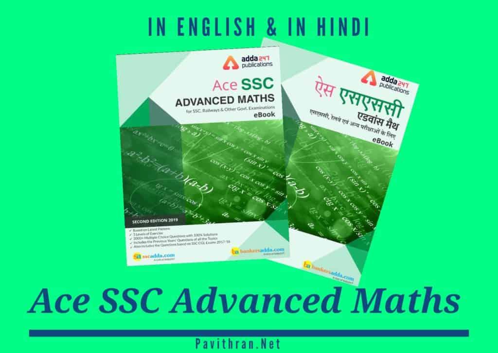Ace SSC Advanced Maths Book in English & Hindi