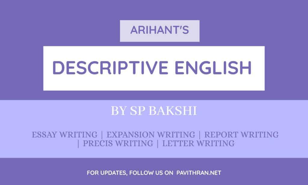 Arihant Descriptive English by SP Bakshi PDF