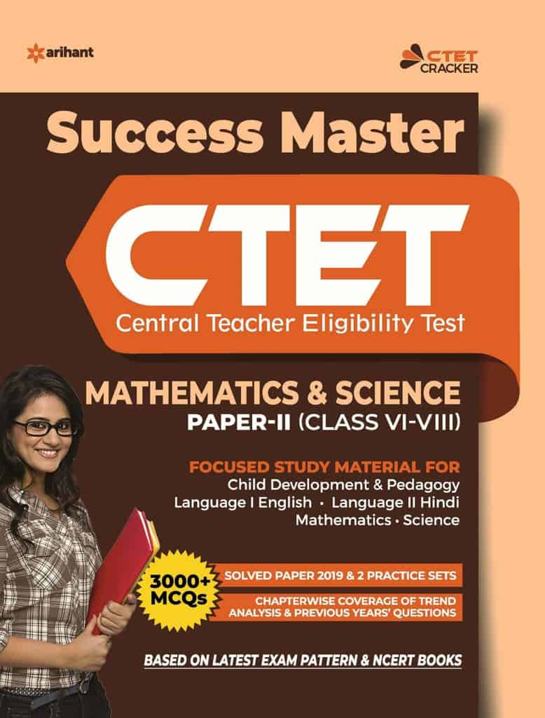 Arihant Success Master CTET Paper-2 PDF (Mathematics & Science)