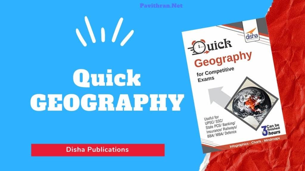 Disha Quick Geography PDF Download