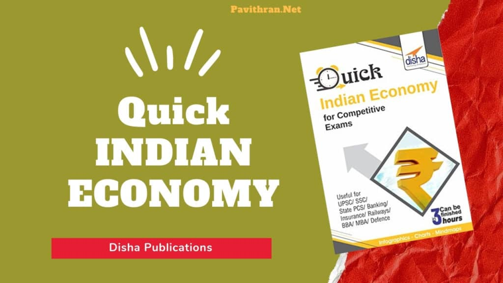 Disha Quick Indian Economy PDF Download