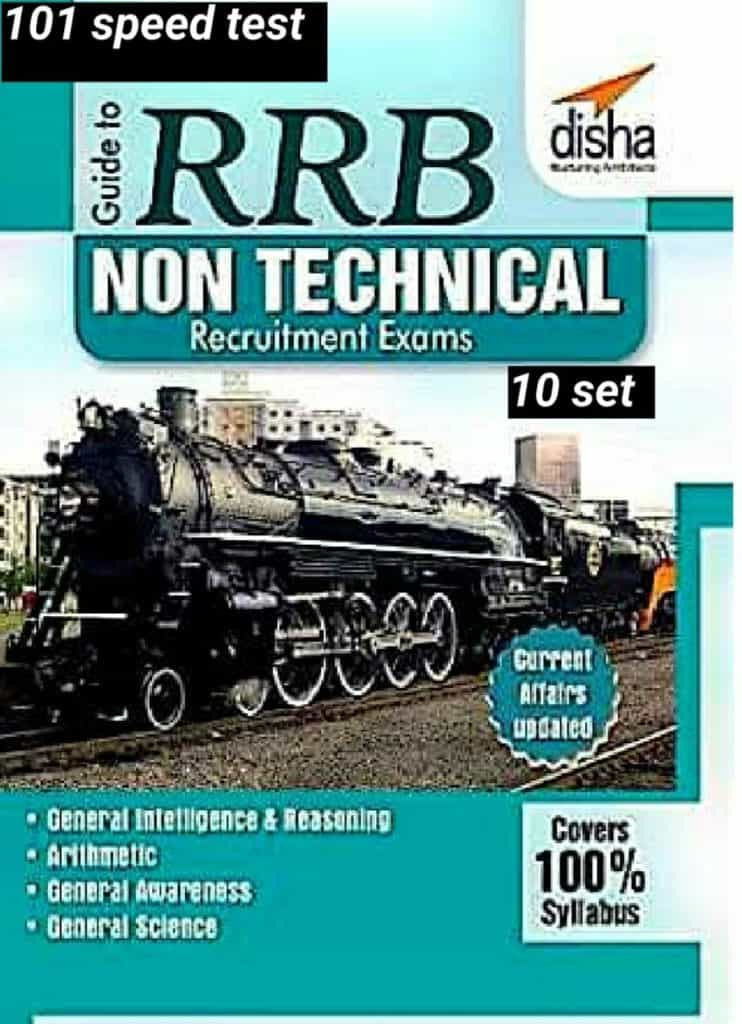 Disha RRB Non Technical Recruitment Exams 10 Sets PDF