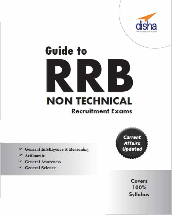 Guide to RRB Non Technical Recruitment Exams PDF by Disha