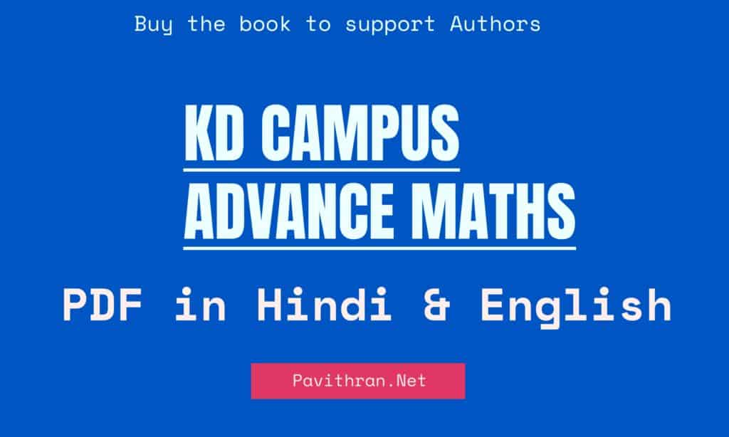 KD Campus Advance Maths PDF in Hindi and in English