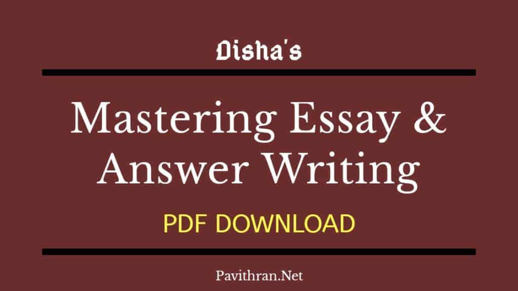 Mastering Essay & Answer Writing Book for UPSC exams by Disha PDF Download