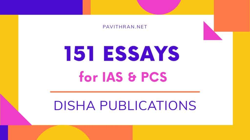 Disha 151 Essays for IAS & PCS PDF