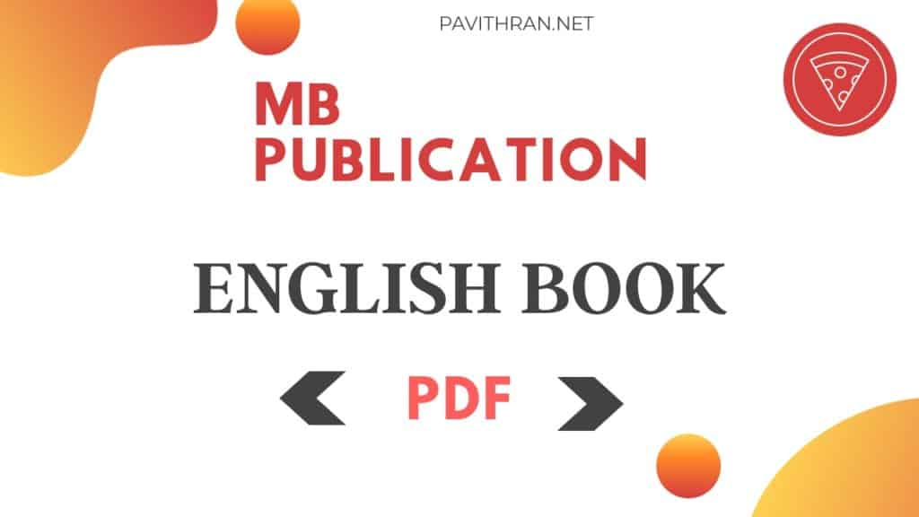 MB Publication English Book PDF