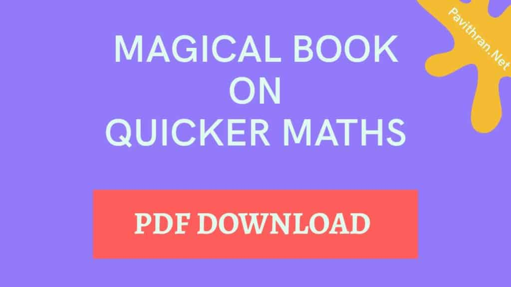 Magical Book on Quicker Maths by M Tyra PDF Download