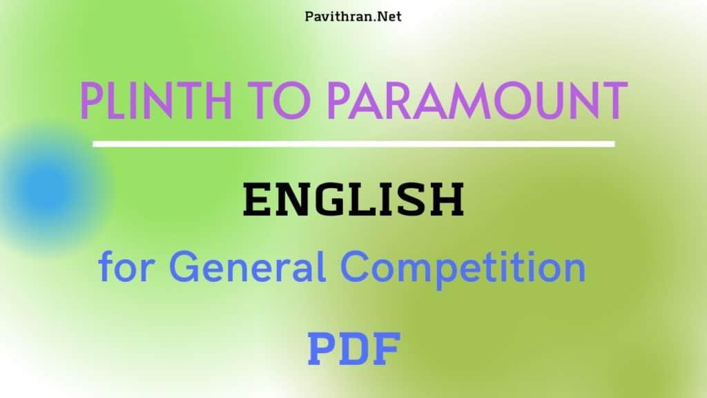 Plinth to Paramount English Book by Neetu Singh
