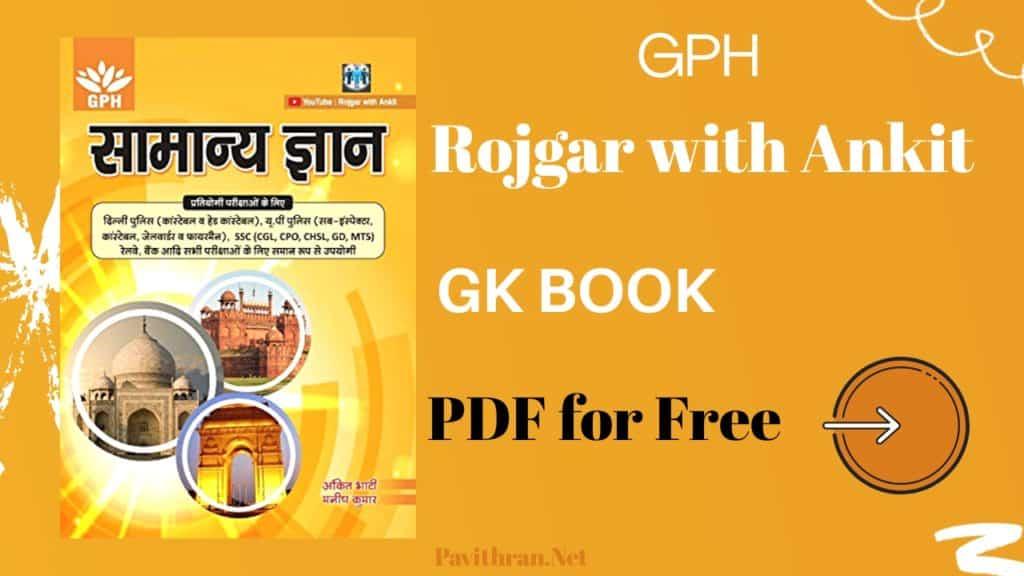 Rojgar with Ankit GK Book PDF