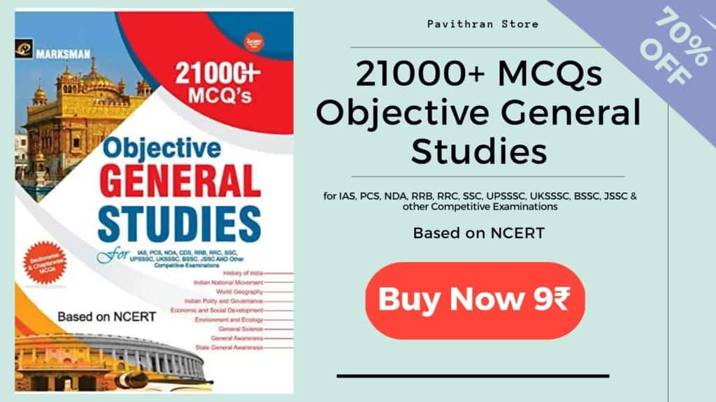 21000+ MCQs Objective General Studies PDF Buy Now