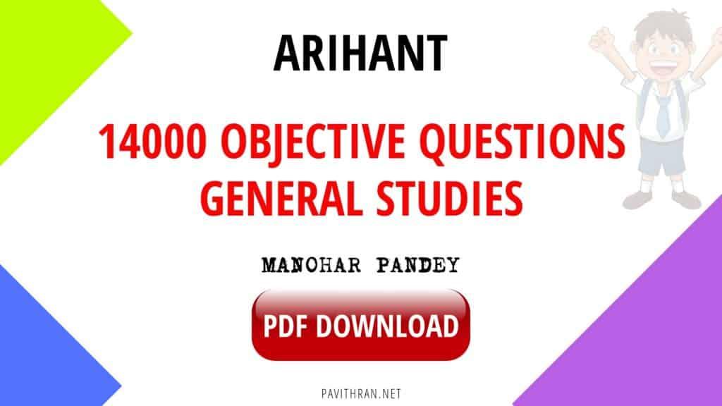 Arihant 14000 Objective Questions General Studies PDF Download