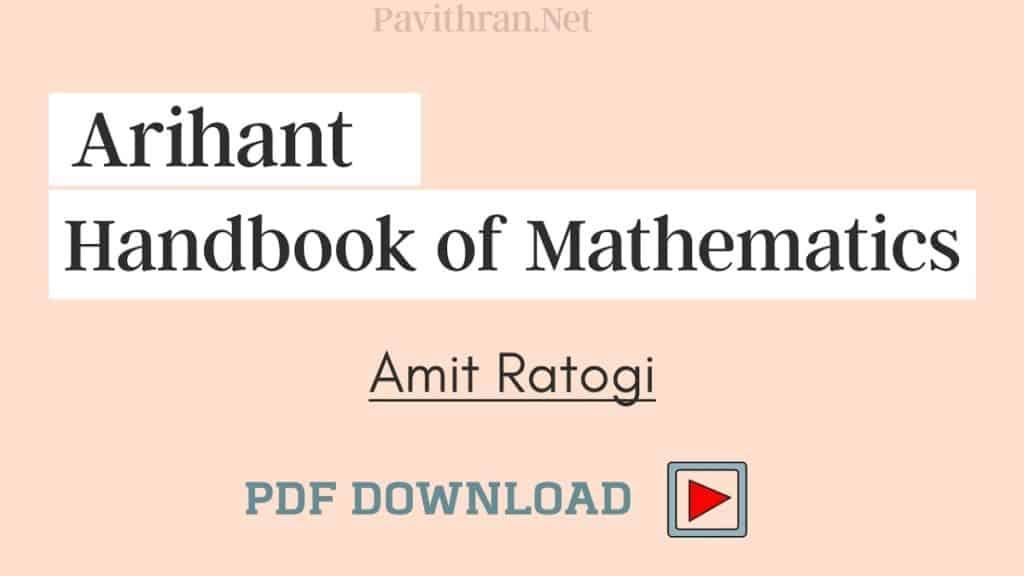Arihant Handbook of Mathematics PDF