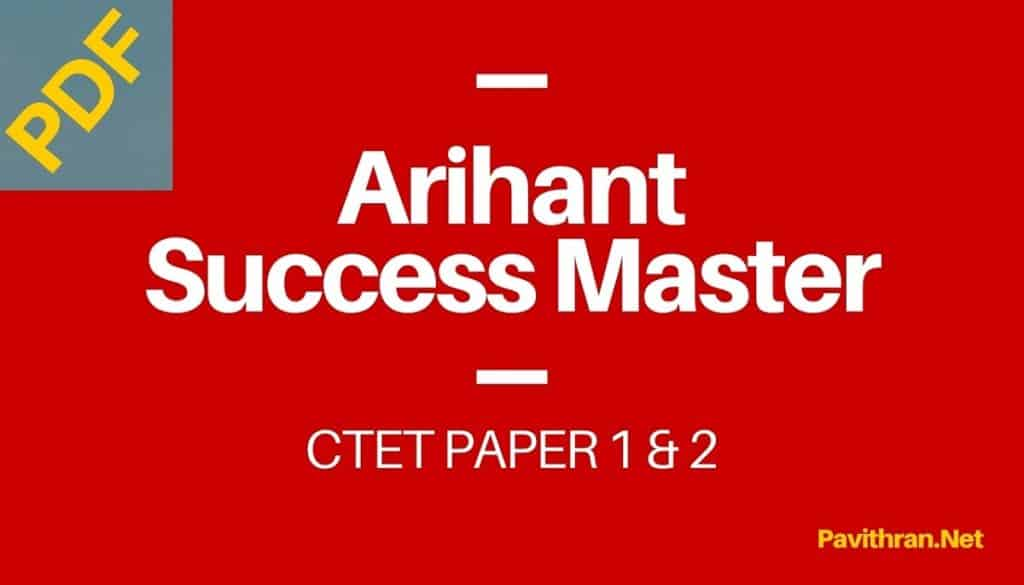 Arihant Success Master CTET Paper 1 & 2 PDF