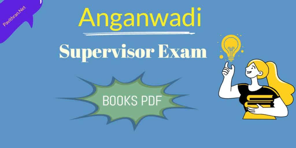 Anganwadi Supervisor Exam Books PDF