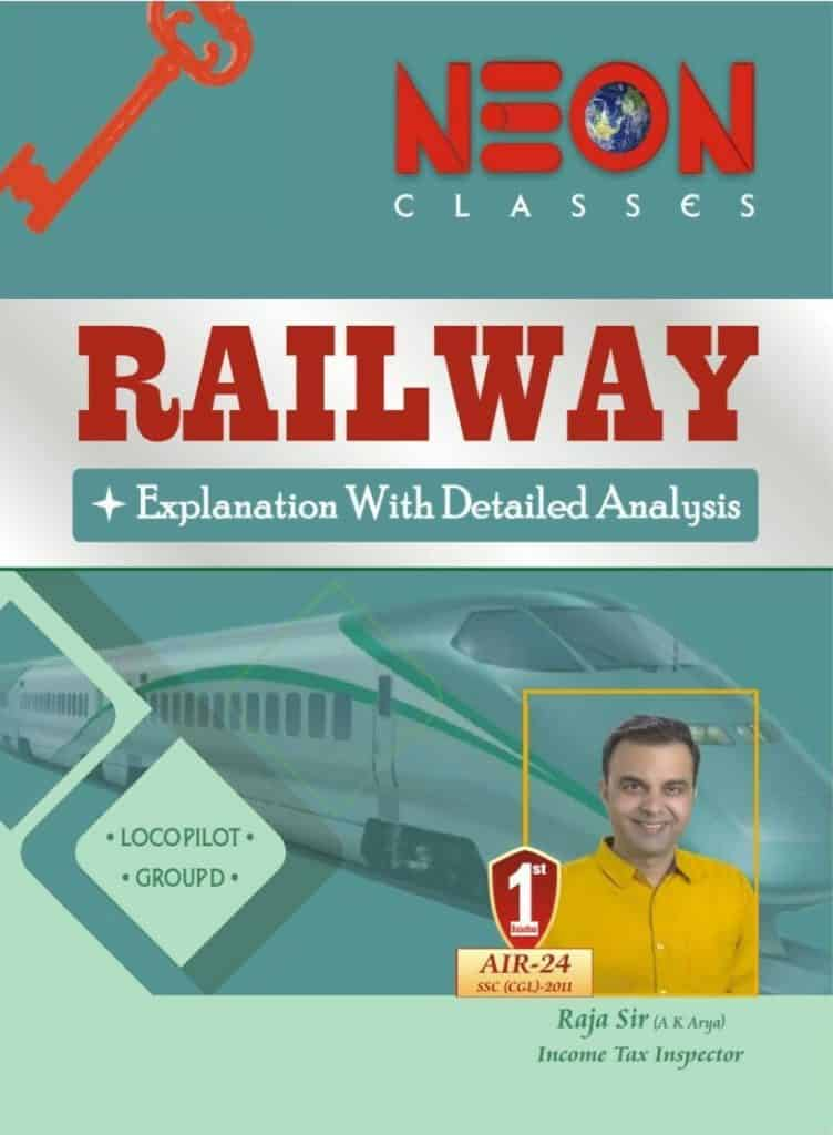 Railway Explanation with Detailed Analysis Book Pdf