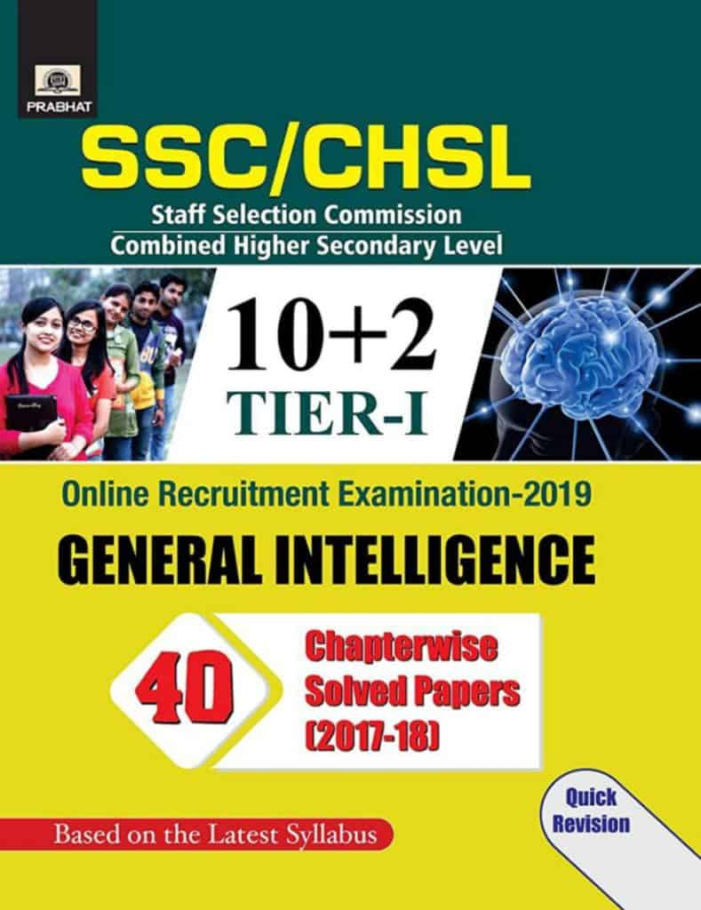 SSC CHSL Tier-1 General Intelligence Book PDF