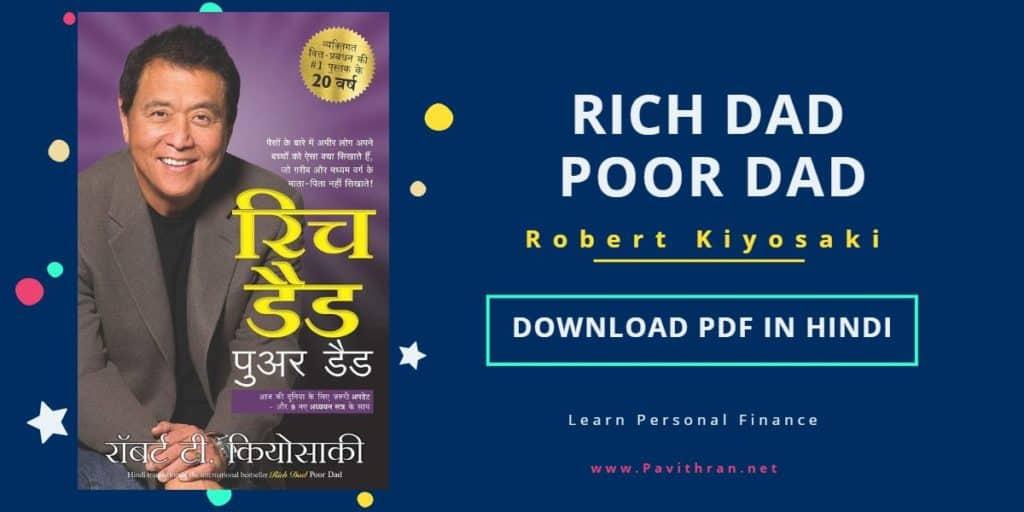 Rich Dad Poor Dad Book in Hindi PDF