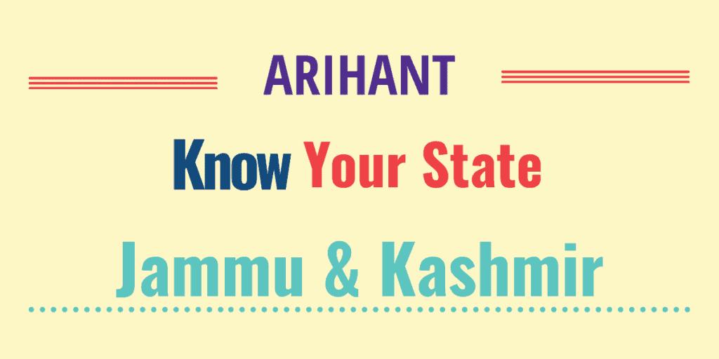 Arihant Know your State Jammu & Kashmir PDF