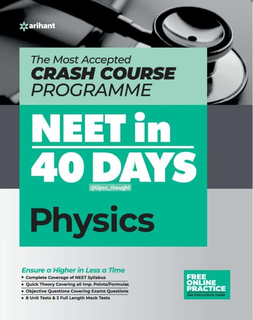 Arihant NEET in 40 Days Physics PDF