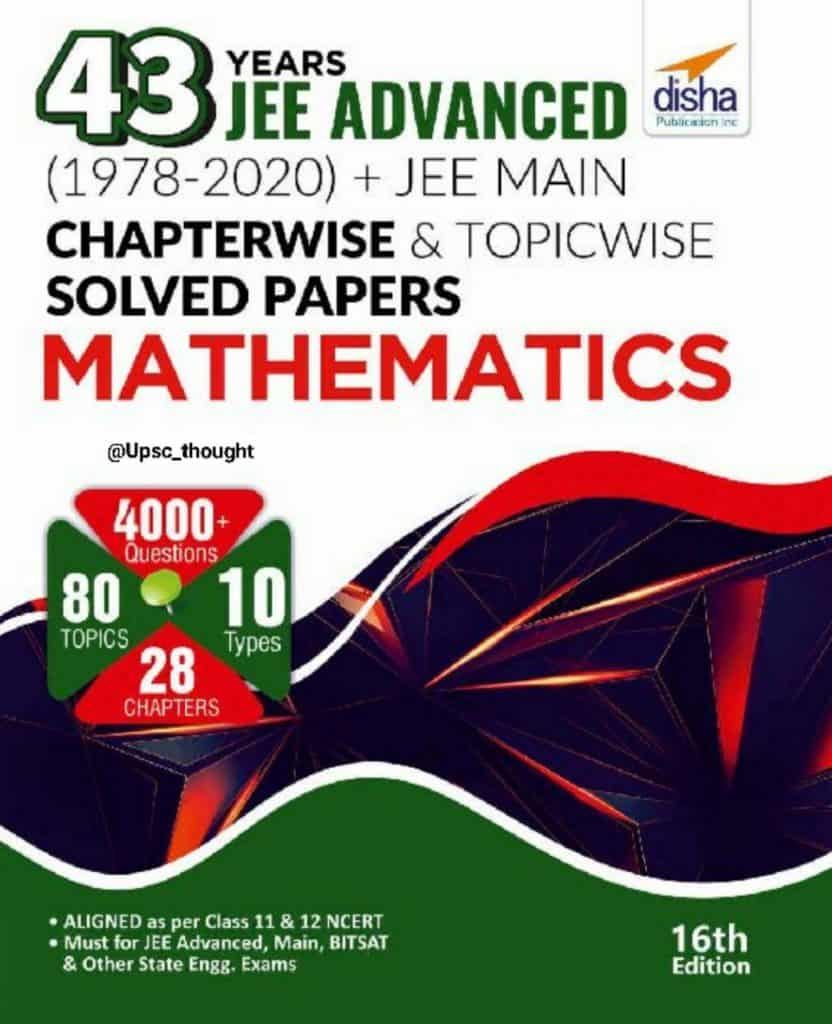 MATHEMATICS - 43 Years JEE Advanced Chapterwise & Topicwise Solved Papers Pdf