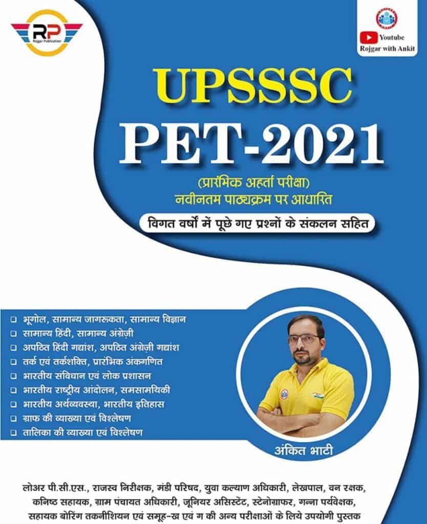UPSSSC PET-2021 by Ankit Bhati PDF in Hindi