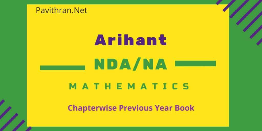 Arihant NDA,NA Mathematics Previous Year Book PDF