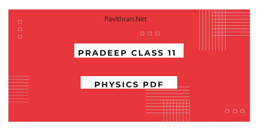 Pradeep Class 11 Physics PDF