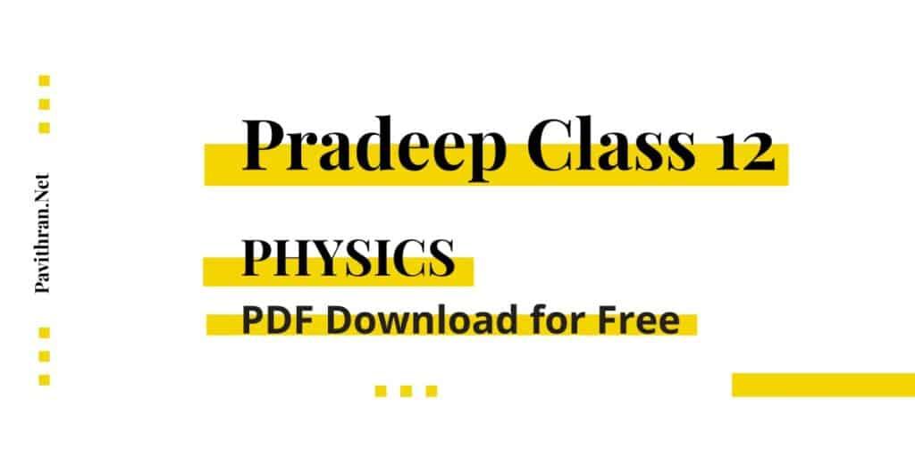 Pradeep Class 12 Physics Pdf